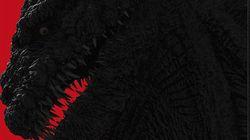 『シン・ゴジラ』11月12日に地上波での放送決定 早くも実況を期待する声