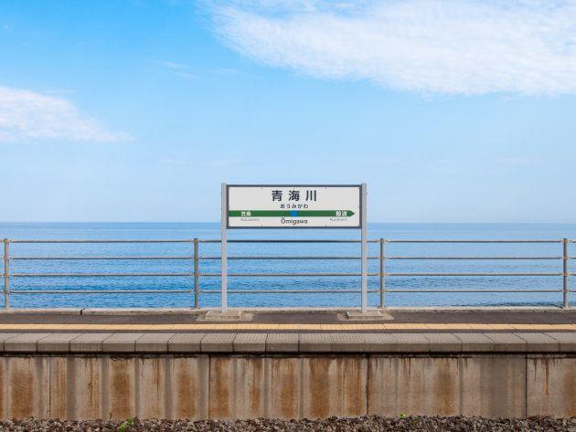 新潟県の青海川駅