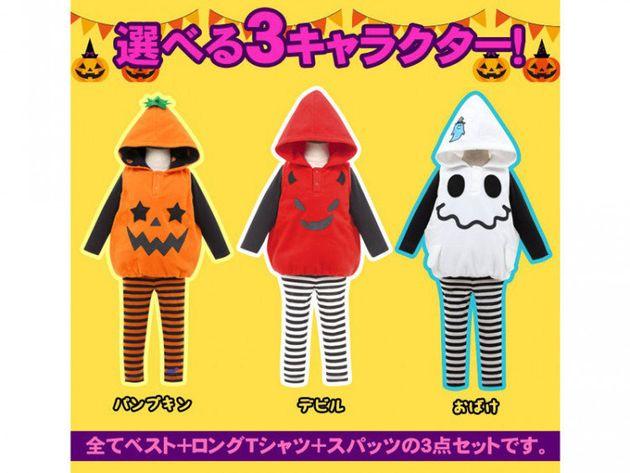 今年のハロウィン、何着よう? 仮装アイデアをご紹介!