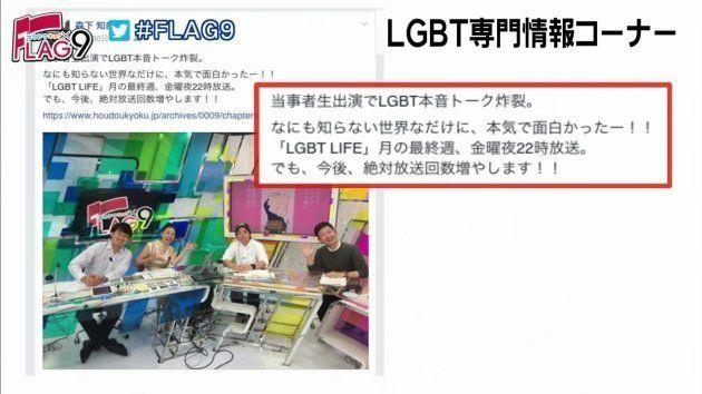 「LGBT」を家族にカミングアウト。その時、父はこう言った。