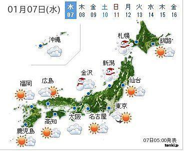 北日本で冬の嵐 立っていられないほどの猛吹雪になる所も(戸田よしか)
