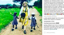 マドンナ、2人の養子迎え「家族になりました」 マラウィの双子の女の子