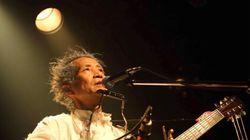 遠藤賢司、体調不良で公演中止 2016年にがん闘病を公表