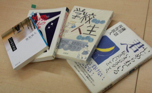保坂展人世田谷区長の教育に関する著書
