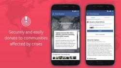 Facebookを使った自然災害時の寄付が簡単に