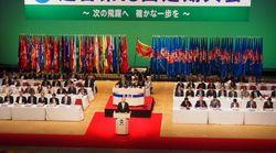 「次の飛躍へ 確かな一歩を」連合第15回定期大会を開催