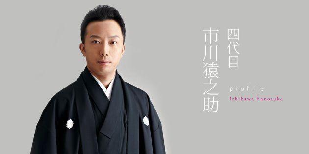 市川猿之助さん、歌舞伎の公演中に骨折 昇降装置に衣装巻き込まれ