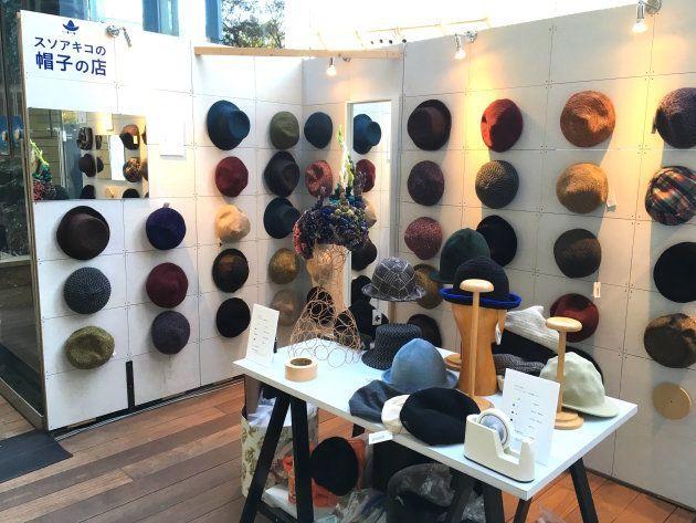 帽子作家、スソアキコさんによる「スソアキコの帽子の店」