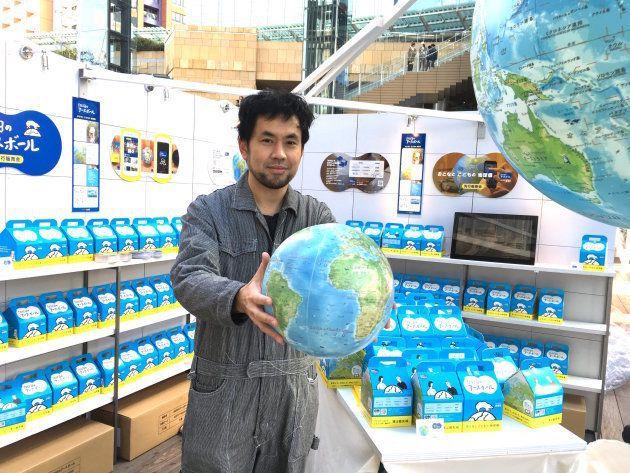 「ほぼ日」オリジナル商品の地球儀「ほぼ日のアースボール」が先行販売されている。