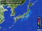 【台風情報】台風18号が北上中 強まる雨に注意