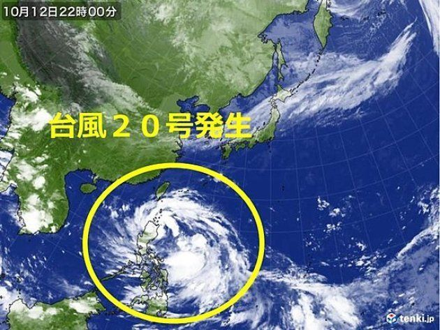 台風20号「カーヌン」発生 ところで、名前ってどうやって決まるの?