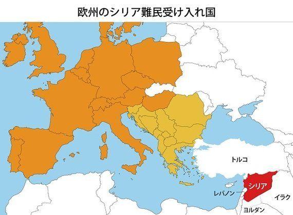 シリア難民と日本