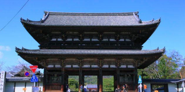 Japan, Kyoto Prefecture, Kyoto, Ninna-ji Temple, Nio guardian deity gate. (Photo by: JTB Photo/UIG via...