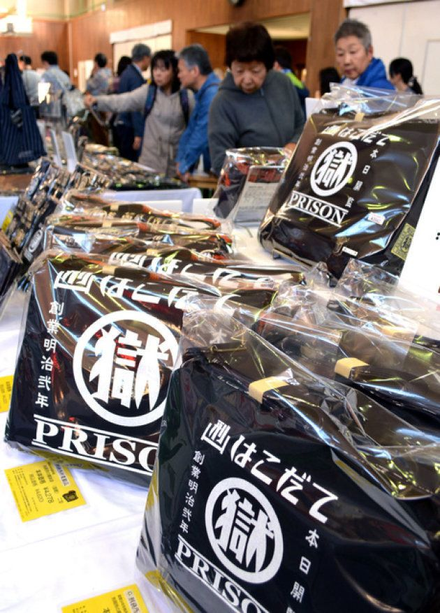 オリジナル製品を求めて多くの市民が来場した=函館少年刑務所
