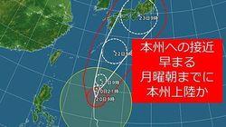 【台風21号】本州接近・上陸早まる 月曜朝は交通機関に影響も