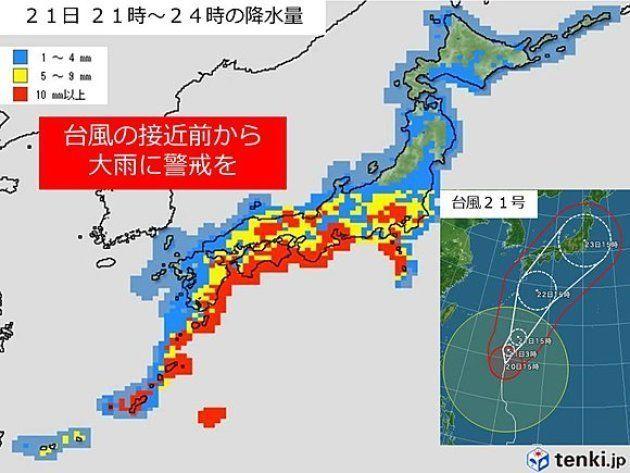 【台風21号】超大型、総選挙は嵐に 各地の降雨量予想は?