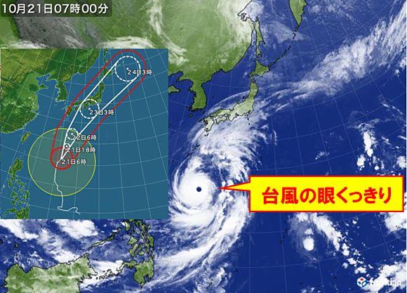 【台風21号】超大型、非常に強い勢力まで発達 雨量500ミリ超えの所も