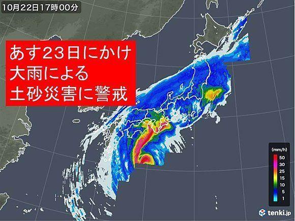 【台風21号】超大型で非常に強い台風が北上中 雨雲レーダーに注目