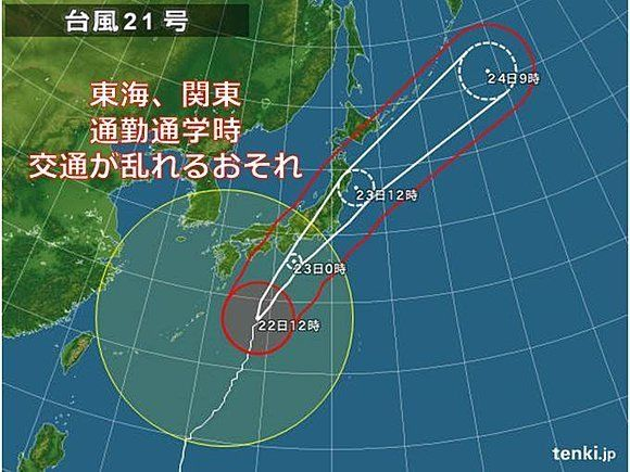 台風の予想進路図(22日午後1時45分発表)
