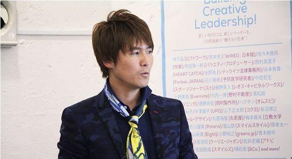 「卒東京」で人生が変わった。地方ベンチャーに学ぶ、地域でクリエイティブに働く方法