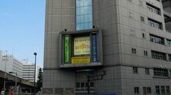 結核に署員19人が集団感染 警視庁渋谷署で何が起こった?