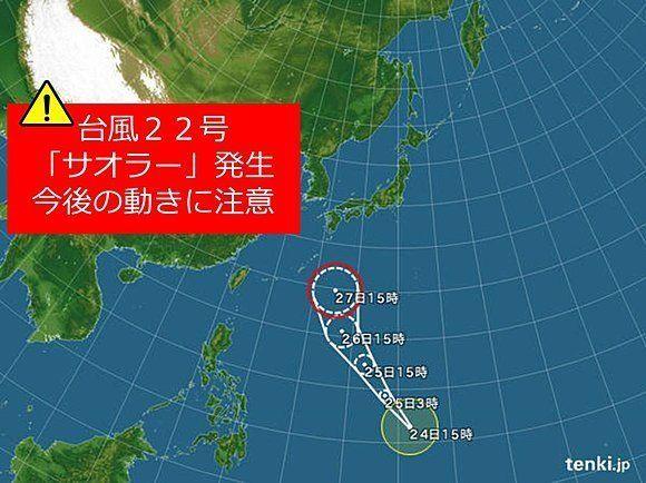 【台風22号】新たな台風が発生、26日には日本の南へ進む見込み
