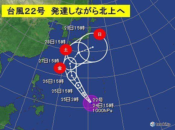 【台風22号】27日に日本接近 再び列島を横断する恐れも
