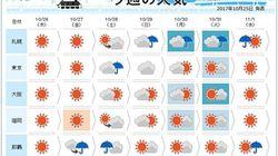 【台風22号】週末は台風が本州付近に接近 今後の動きは?