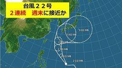 【台風22号】週末に本州直撃 異例の2週連続