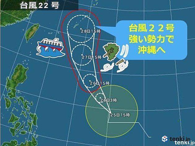 台風22号は28日(土)に沖縄の南で強い勢力に発達し、本島地方を中心に暴風となる見込みです。