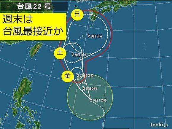 【台風22号】台風は週末がお好き?