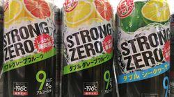 これが本当のストロングゼロ。強炭酸を味方につける。