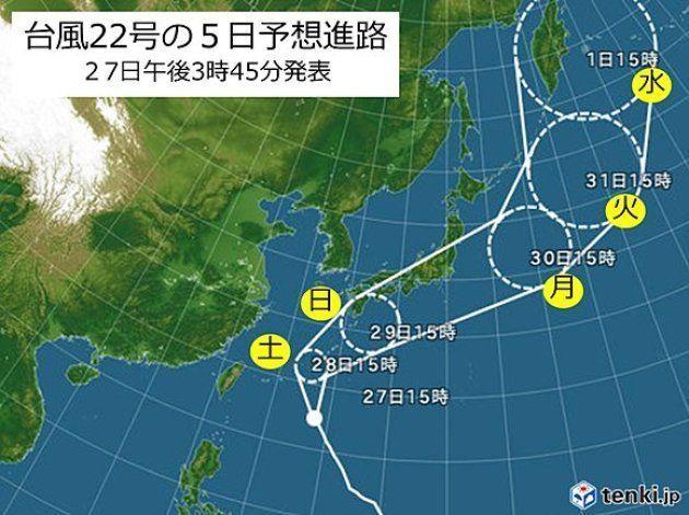 【台風22号】進路変更?