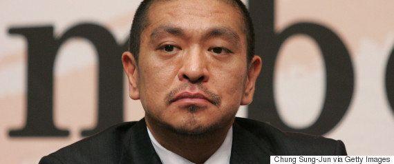 松本人志、ガキ使スタッフ「ヘイポー」クビ報道の余波に「チョットわろた」
