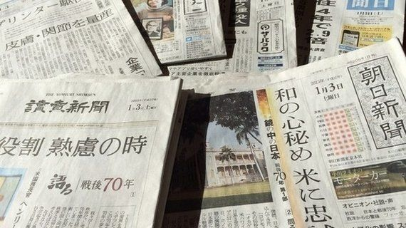 2015年新聞1面の記事 朝日と産経がともに扱った「日本の心」とは?