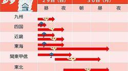 【台風22号】スピードアップして東へ 大雨と暴風の警戒期間は?