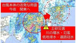 【台風22号】関東で激しい雨 29日夜18時からピークに