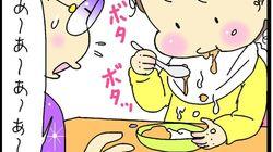 離乳食期の赤ちゃんの食べこぼし対策には「ソフトスタイが最強」?!