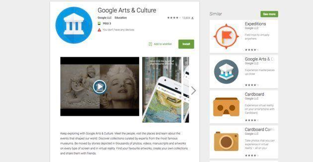 Googleのアート&カルチャーアプリ