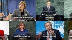 誰が国連を指導すべきか