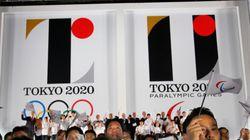 佐野研二郎氏エンブレムの紙袋、東京都が使用中止に 理由は?