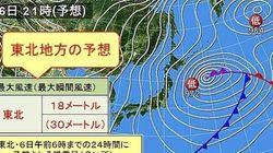 冬将軍が大暴れ 東京は春から一気に真冬の寒さ