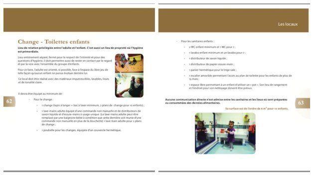 アヴェイロン県の保育所設置ガイドのトイレ・オムツ周りの記載ページ。長文で、かなり具体的な指示がある。