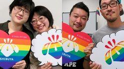 「たった紙一枚で人の意識はこんなに変わる」渋谷区パートナーシップ証明書から2年