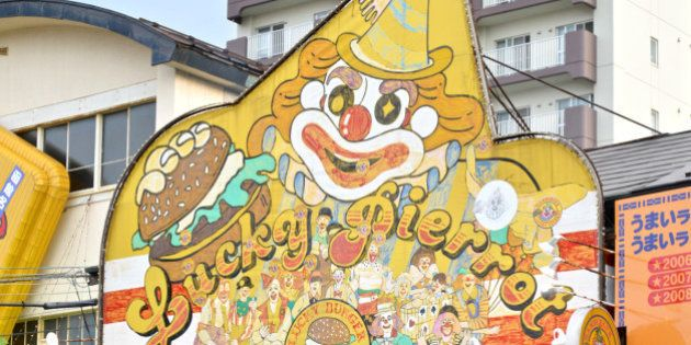 Hakodate, Japan - August 9, 2014: Many tourists and customers come to try burger at Lucky Pierrot Hamburger,...