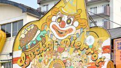 「ラッキーピエロ」が通販開始 GLAYが愛した北海道限定のバーガー店