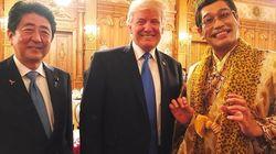 ピコ太郎、トランプ大統領の前でPPAPを披露しようとして「ストップ」