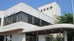 高野病院のことを安定して存続させることのできない日本社会ならば、避難指示が出された原発事故被災地への住民の帰還を促進することを正当化することはできない