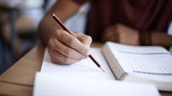 識字ができない若者たちはどこにいるのか。