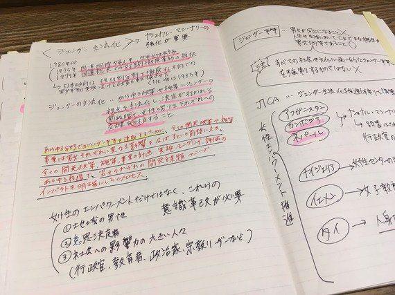 大学院の専門分野試験の勉強方法について
